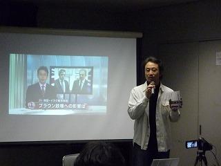 yasudaJ02