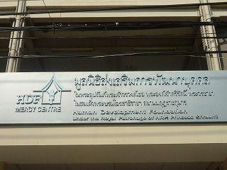 thai-marcy04
