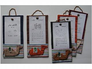 カレンダー  5 種類