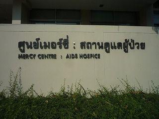 thai-marcy05