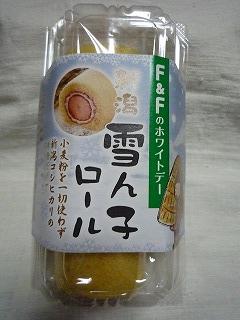 yukinko1